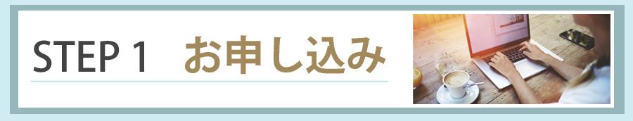 step1_1