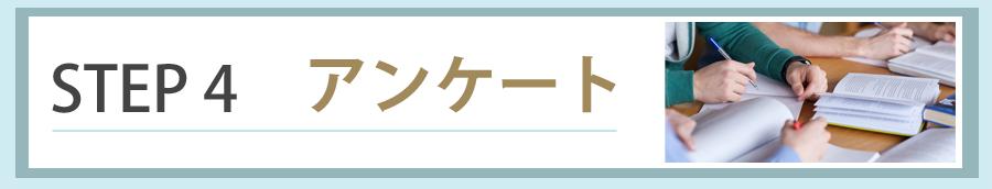 step4_1